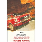1967 Shelby GT350, GT500 Owner's Manual