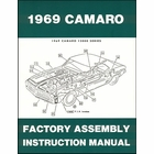 1969 Chevrolet Camaro Factory Assembly Instruction Manual