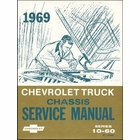 1969 Chevrolet Truck Chassis Service Manual