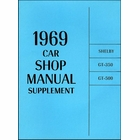 1969 Shelby GT350, GT500 Shop Manual Supplement