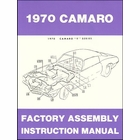 1970 Chevrolet Camaro Factory Assembly Instruction Manual