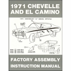 1971 Chevelle, El Camino Factory Assembly Instruction Manual