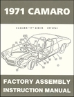 1971 Chevrolet Camaro Factory Assembly Instruction Manual