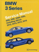 BMW 3 Series (F30, F31, F34) Service Manual 2012-2015