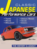 Classic Japanese Performance Cars: The History & Legacy