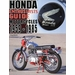 Honda Enthusiasts Guide: 1959-1985