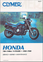 Honda VF700, VF750, V45 Sabre, VF1100, V65 Magna, Sabre Repair Manual 1982-1988