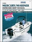 Mercury Mariner 75-225 HP 4-Stroke Repair Manual 2001-2003