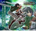 01-07019 Attack on Titan Premium Figure - Mikasa Ackerman