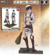 01-49285 Attack on Titan DXF PVC Figure - Eren Yeager