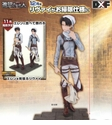 01-49333 Attack on Titan DXF Figure - Levi