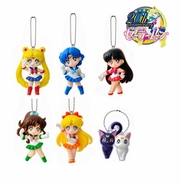 01-81268 Sailor Moon Bishoujo Senshi 20th Anniversary Swinger 300y