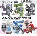 01-81912 Mechanic Actors Deformed Mini Figure 300y [PREORDER] AUGUST 2014