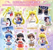 01-90725 Sailor Moon Swinger Pt 04 300y  [PREORDER] AUGUST 2014