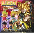 01-90787 DragonBall Kai Ultimate deformed Mascot The Best 07 200y [PREORDER] AUGUST 2014