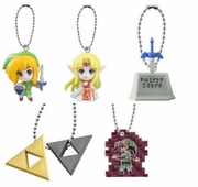 02-87285 The Legend of Zelda: A link Between Worlds Keychain 200y