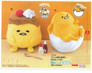 AMU-PRZ6635 Gudetama Big Plush