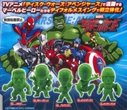 cm-87299 Marvel Disc Wars Avengers 200y [PREORDER] AUGUST 2014