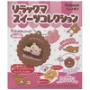 Rilakkuma Chocolate Biscuit Theme