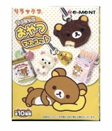 sr-17028 Rillakuma Happy Snack time Set 280y
