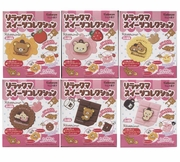 sr-43599 Rillakuma Sweets Collection 200y