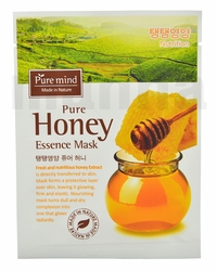 Face Masks and Cosmetics from Korea