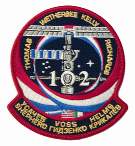 STS-102 Space Shuttle Discovery