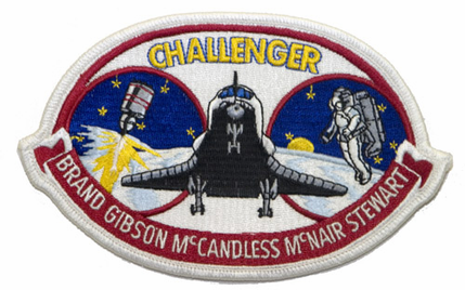 Nasa Challenger Mission Patch - candydevelopers