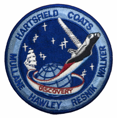 Four space shuttle missions patches