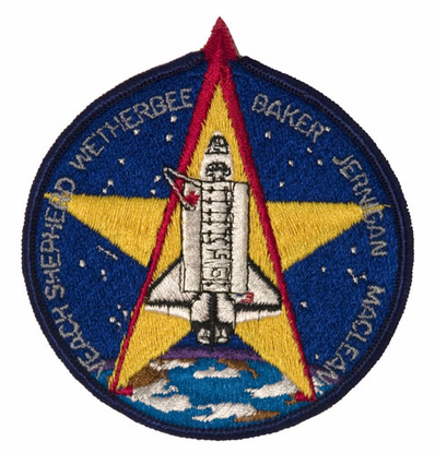 STS-52 Space Shuttle Columbia Mission Patch