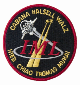 STS-65 Space Shuttle Columbia