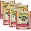 6-PACK Greenies Feline - SALMON (2.2 lbs)