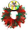 "Holiday Party Collar - Xmas Jingle Bells - Medium (12"")"