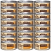 Nutro Natural Choice Wet Cat Food