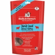 Stella & Chewy's Freeze-Dried Raw Lamb Dinner for Dogs (15 oz)