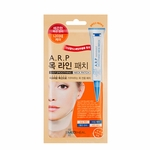 Mediheal A.R.P Smoothing Neck Patch