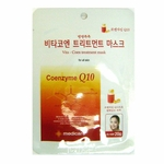 Nesura Medicare Treatment Mask #Coenzyme Q10 (10pcs)