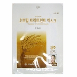 Nesura Medicare Treatment Mask #Oatmeal (10pcs)