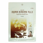 Nesura Medicare Treatment Mask #Royal Jelly (10pcs)