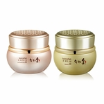 Sooreyhan Bon Cream 2pcs Special Set(value$120)