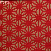 """Kirigami - Flame"" Origami Pattern Textured Chenille Fabric from Arc-Com Fabrics, Inc"
