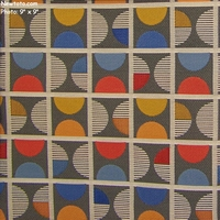 """Photon - Primary"" Durable Colorful Geometric Upholstery Fabric from Momentum Textiles"
