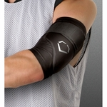 Evoshield Upper Arm Guard