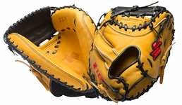 SSK Select Pro 2-Piece Catchers Glove 33in S16200CT2P (2016)