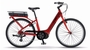2016 Currie iZip Bicycles