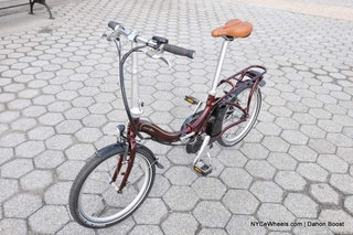 Add a Boost to Your Day - The Dahon Way!