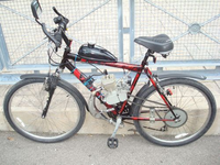 Gas-Powered Bike Motor Kit