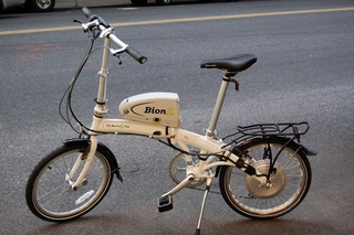 Dahon and BionX: A Light Electric Bike Conversion