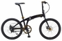 Dahon IOS D9 folding bike