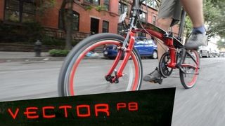Dahon Vector P8 Folding Bike Review